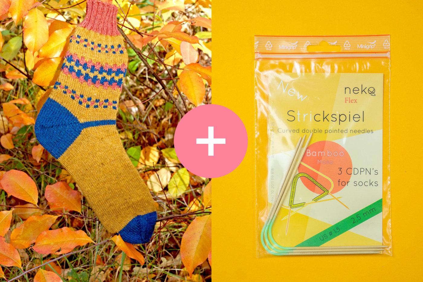 Neko Bambus Knit