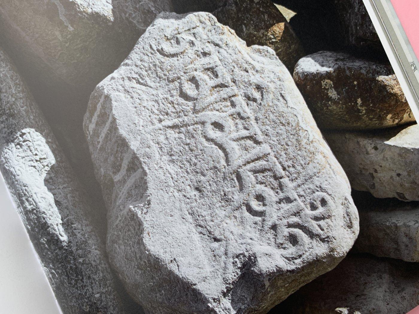 verborgene Muster des Himalaya - Sanskrit, die Sprache der Götter